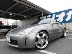 フェアレディZバージョンT 19インチアルミホイール 車高調 HID