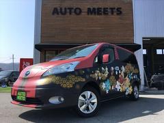 e−NV200ワゴン当店施工、カーラッピング車!!低走行車!!