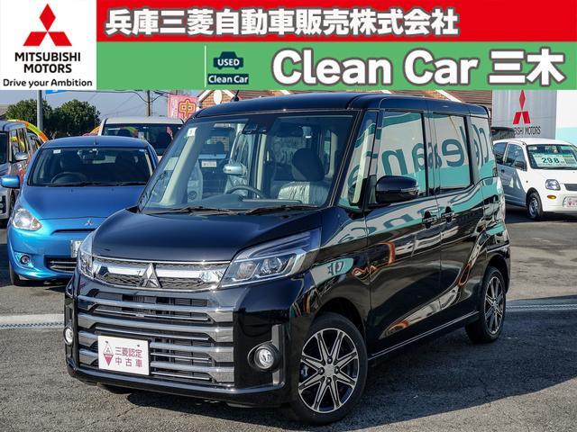 三菱 カスタムT セーフティパッケージ 4WD 届出済未使用車