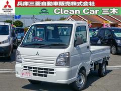 ミニキャブトラックM 4WD 5速マニュアル 届出済未使用車