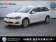 VW ゴルフヴァリアントハイライン・茶レザーシート・ディスカバープロ・ACC・RC