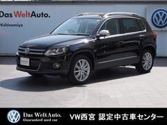 VW ティグアンラウンジ・純正SDナビ・クルコン・RC・18アルミ・ETC