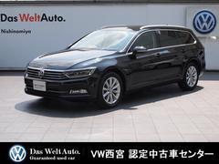 VW パサートヴァリアントTSIコンフォートライン・ディスカバープロ・RC・ACC