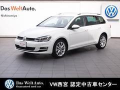 VW ゴルフヴァリアントTSIハイライン・ディスカバープロ・ACC・FRセンサー