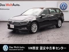 VW パサートヴァリアントTSIコンフォートライン・ディスカバープロ・ACC・RC