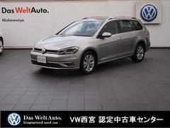 VW ゴルフヴァリアントコンフォートライン・Dプロ・ACC・Rカメラ・Lアシスト