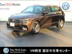 VW ティグアンRライン・アクティブインフォ・フルアシスト・ACC