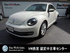 VW ザ・ビートルデザインレザーパッケージ・社外ナビ・クルコン・シートH