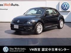 VW ザ・ビートルデザインマイスタ・最終特別仕様・登録済未使用車・ベージュレザ