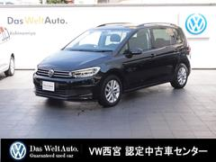 VW ゴルフトゥーランTSI コンフォートラインアップグレードP・ナビ・Bカメラ・