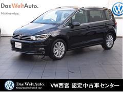 VW ゴルフトゥーランTSI  ハイライン・登録済み未使用車・新車保証継承・ACC