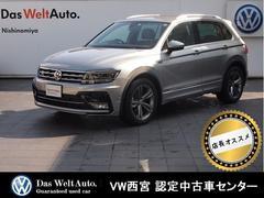 VW ティグアンTSI  Rライン・Dプロ・FRセンサー・アクティブインフォ