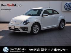 VW ザ・ビートルデザイン レザーパッケージ・純正SDナビ・シートH・クルコン