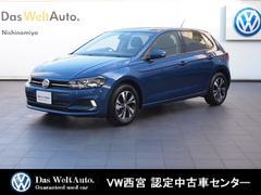VW ポロTSI コンフォートライン セーフティパッケージ 弊社試乗車