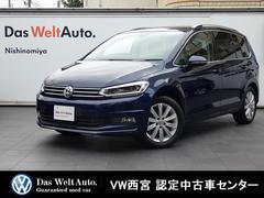 VW ゴルフトゥーランTDI ハイライン・Dプロ・RC・ACC・登録済み未使用車