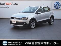 VW ポロクロスポロ ・純正SDナビ・RC・オートエアコン・ETC