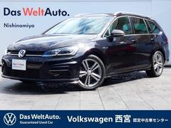 ゴルフヴァリアントRライン Volkswagen純正 インフォテイメントシステム Composition Media Discover Pro 前進・後退時 衝突軽減ブレーキ バックカメラ アクティブインフォディスプレイ LED
