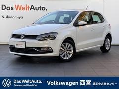 ポロTSIコンフォートライン マイスター Volkswagen  純正ナビゲーションシステム  LEDヘッドライト バックカメラ クルーズコントロール 15インチ アルミホイール 禁煙車 衝突軽減ブレーキシステム 認定中古車保証1年間 ETC