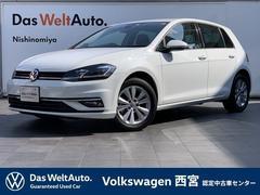 ゴルフTSIコンフォートライン Volkswagen 純正インフォテイメントシステム Discover Pro ナビゲーション 衝突軽減ブレーキ スマートエントリキー 認定中古車保証1年間付帯  ETC