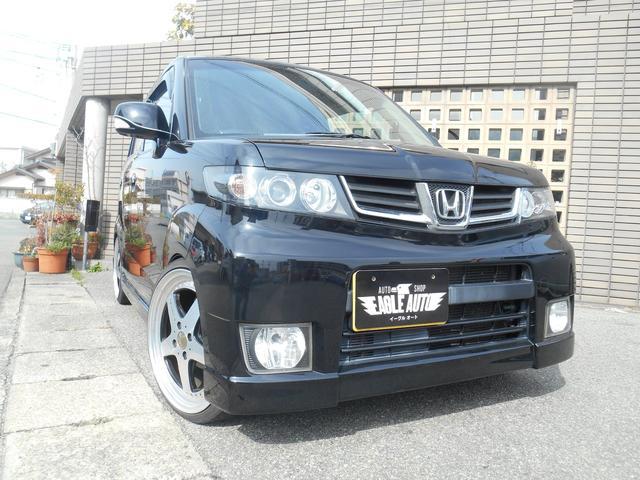ホンダ W 17アルミ ETC  シートカバー 車高調