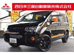 デリカD:5アクティブギア 4WD 両側電動スライドドア メモリーナビ