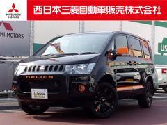 デリカD:5アクティブギア 4WD ターボ 両側電動スライドドア Mナビ
