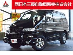 デリカスペースギアアクティブフィールドエディション 4WD 8人乗り HDD
