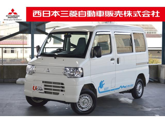 三菱 CD 10.5kwh 4シーター 電気自動車 禁煙車