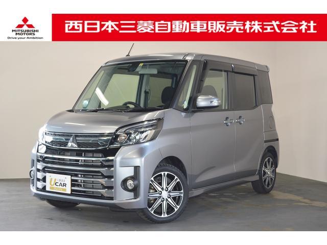 三菱 カスタムT e-アシスト メモリナビ スタッドレスタイヤ