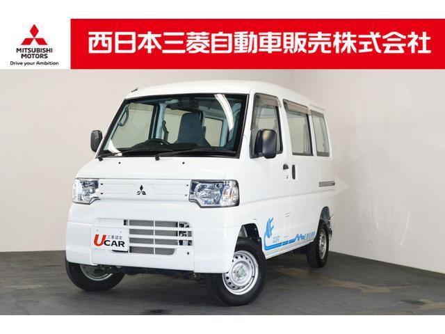 三菱 CD 10.5kwh 4シーター 急速充電 両側スライドドア