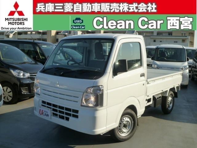 三菱 ミニキャブトラック M 届出済未使用車 誤発進抑制機能