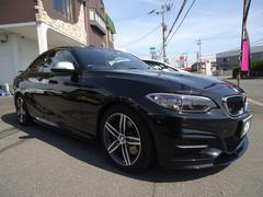 BMWM235iクーペ 6速MT Mパフォエアロ マフラー