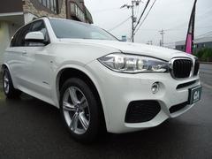 BMW X5xDrive 35d Mスポーツ セレクトP 7人乗り