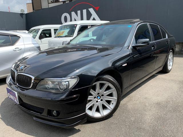 BMW 740i レザー SR