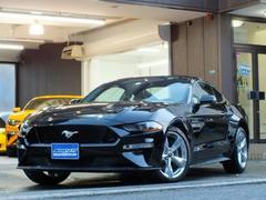 フォード マスタングGT プレミアム アダプティブクルーズコントロール