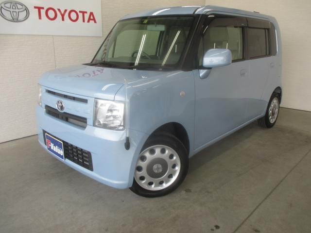 「トヨタ」「ピクシススペース」「コンパクトカー」「兵庫県」の中古車