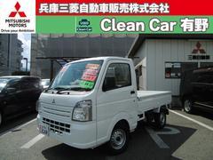 ミニキャブトラックM 4WD 届出済未使用車 前後誤発進抑制機能