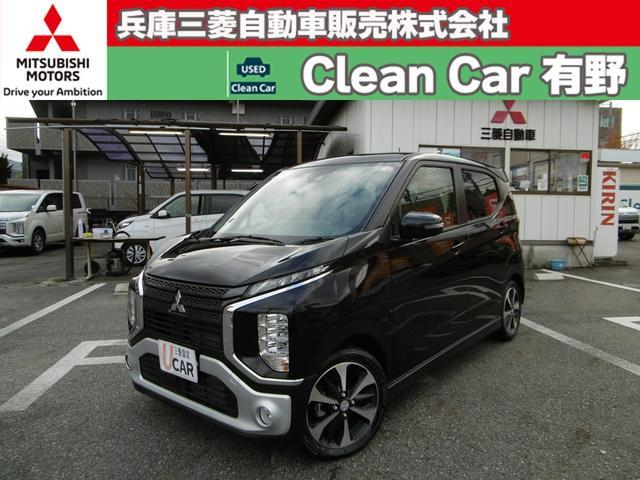 三菱 eKクロス T レンタカーアップ ナビ バックカメラ 踏み間違い防止アシスト