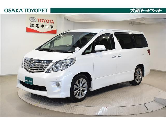 トヨタ アルファード 240S プライムセレクションII HDDナビ 両側電動