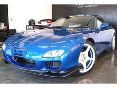 RX−7タイプRバサースト 最終6型モデル 車高調 マフラー