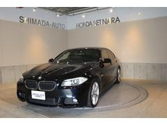 BMW528i Mスポーツパッケージ 純正ナビ 革シート