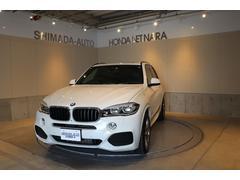 BMW X5xDrive 35i Mスポーツ 純正ナビ 革シート ETC