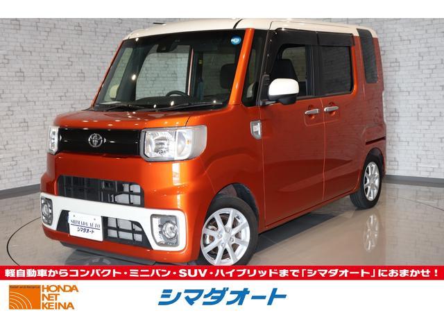 トヨタ L SAII 両側電動スライドドア 衝突軽減ブレーキ