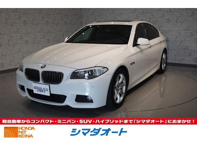BMW 528i Mスポーツパッケージ1.9パーセント革SRマルチ左