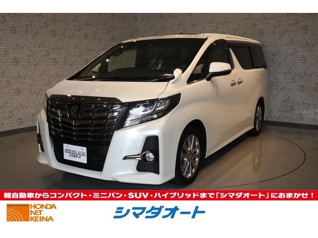 トヨタ 2.5S Aパッケージ タイプブラック 純正11インチナビ