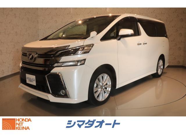 トヨタ 2.5Z Aエディション 7人乗り 純正SDナビ Bカメラ