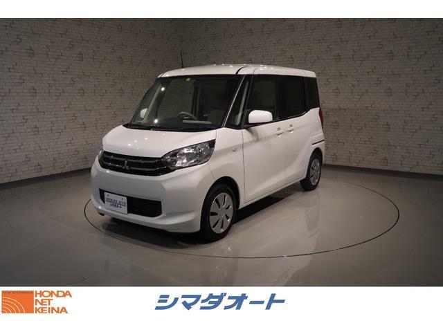 三菱 eKスペース E 元レンタカー 社外メモリーナビ アイドリングストップ