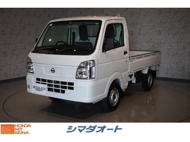 日産 NT100クリッパートラック DX農繁仕様 マニュアルエアコン パワーステアリング 運転席エアバック 助手席エアバック 4WD