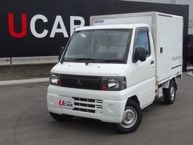三菱 ミニキャブトラック Vタイプ 冷蔵・冷凍車