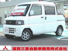 三菱Wキャブ 4WD! キーレスエントリー